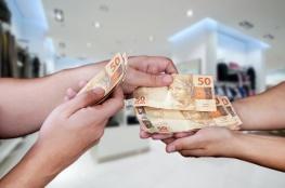 Governo federal sanciona lei que permite comércio cobrar mais barato em pagamentos à vista